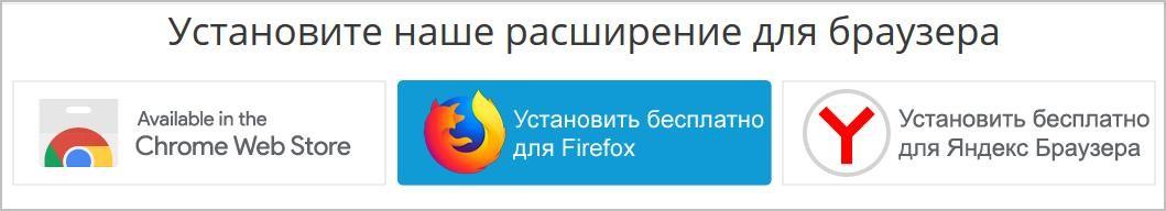 плагины для браузеров - для отслеживания истории цен на Aliexpress